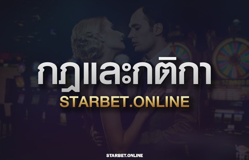 POLICY STARBET ONLINE