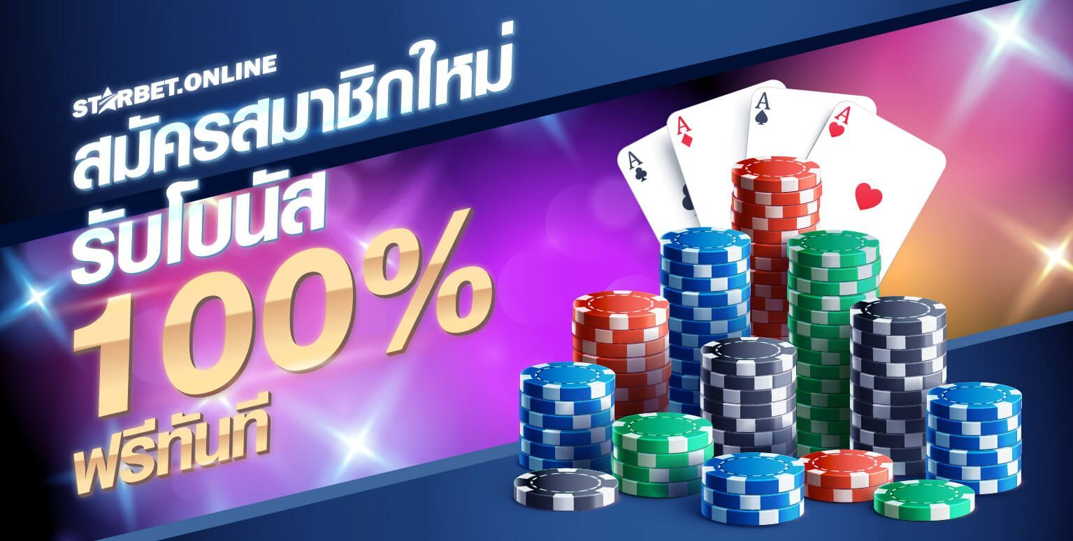 Apply for membership and receive a 100% instant bonus from the deposit amount.