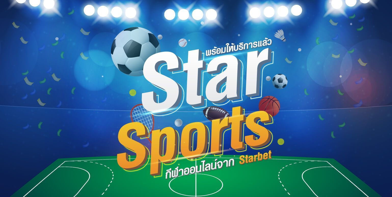 Online football betting website, real rich, few steps at STARBET